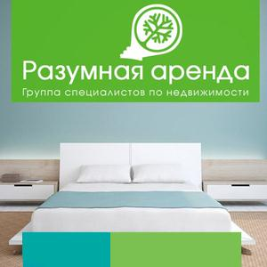 Аренда квартир и офисов Карасука