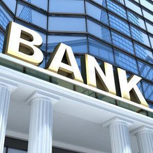Банки Карасука