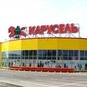 Гипермаркеты Карасука