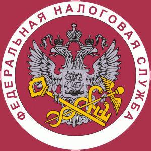 Налоговые инспекции, службы Карасука