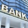 Банки в Карасуке