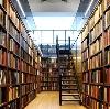 Библиотеки в Карасуке