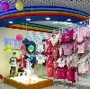 Детские магазины в Карасуке