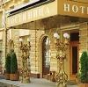 Гостиницы в Карасуке