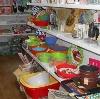 Магазины хозтоваров в Карасуке