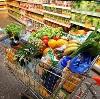 Магазины продуктов в Карасуке