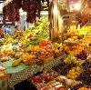 Рынки в Карасуке