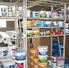 Строительные магазины в Карасуке