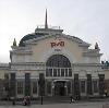 Железнодорожные вокзалы в Карасуке